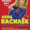 Vasilyok_A2.jpg