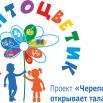 логотип Талантоцветик в кривых.png