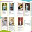 Справочник для родителей, воспитывающих детей с ОВЗ и детей-инвалидов_page-0010.jpg