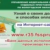 Листовки_2 (1).jpg