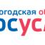 Logo-posle-kobrendinga.png
